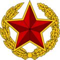 Эмблема Вооружённых сил Республики Беларусь.png