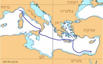 אוניית המעפילים ארבע חירויות - מסלול