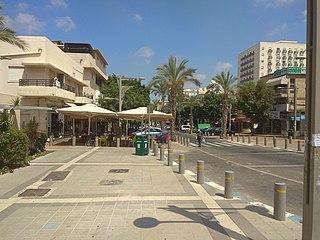 Hadera Place in Israel