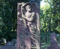 מצבהבביתהקברותהיהודיבוורשה.PNG