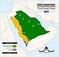 خارطة الدولة السعودية الثالثة--1921.jpg