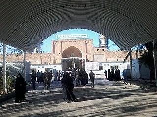 city in Saladin, Iraq