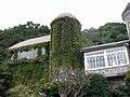 うろこの館 - panoramio (2).jpg