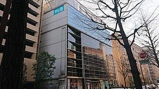 TVQ Kyushu Broadcasting TV station in Kyushu, Japan