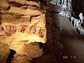 中國昆明776.jpg