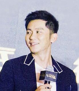 Li Chen (actor) Chinese actor