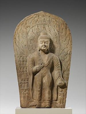 Chinese Buddhist sculpture - Image: 北魏 石雕燃燈佛像(砂岩) Buddha Dipankara (Diguang) MET DP164037