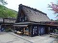 合掌咖啡處 Gassho Coffee House - panoramio.jpg