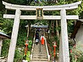 吉川八幡神社 元禄の石鳥居.jpg