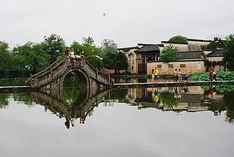 Anhui - Hong Village, South Anhui