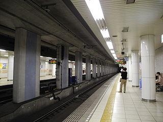 Itayado Station Metro station in Kobe, Japan