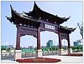 扬州古运河 - panoramio.jpg