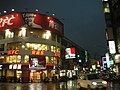 斗六市夜景 Doliou at Night - panoramio.jpg