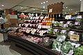 日本超市蔬果 (14011118722).jpg