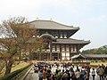 東大寺大仏殿 - panoramio (1).jpg