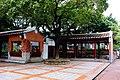 板橋農村公園 Banqiao Rural Park - panoramio.jpg