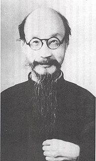 Liu Yizheng Chinese academic