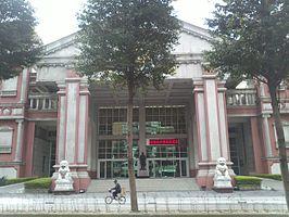 Taoyuan City Council