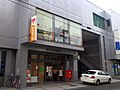 榛原新町郵便局 Haibara-Shimmachi Post Office 2012.12.23 - panoramio.jpg