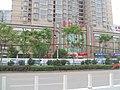 武漢台銀大廈oeotwc - panoramio.jpg