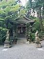 猿丸神社 - panoramio (1).jpg