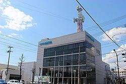 福岛放送本社.JPG