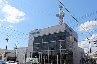 Fukushima Broadcasting Television station in Fukushima Prefecture, Japan