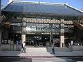 紅樹林捷運站 - panoramio - Tianmu peter (1).jpg