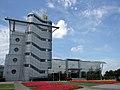 紫竹会议中心 (Conference Center at Shanghai Zizhu Digital Hub Co.,Ltd) - panoramio.jpg