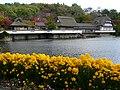 舊澀澤邸 Old Shibusawa Mansion - panoramio.jpg