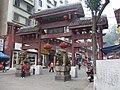贵州-都匀-石板街 - panoramio.jpg