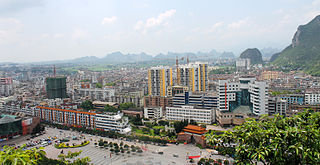Hezhou Prefecture-level city in Guangxi, Peoples Republic of China