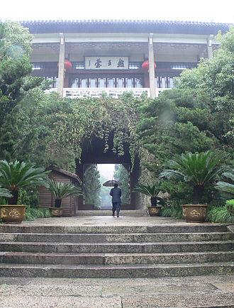 Goujian - Goujian temple in Shaoxing