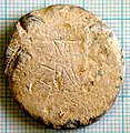 04-447 Medieval seal die, rear face (FindID 83933).jpg