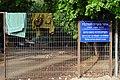 06-מערת הפלמח משמר העמק צילום מתי חלילי (6) שלט הכניסה.jpg