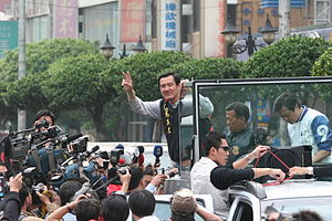 Ma Ying-jeou - Ma Ying-jeou campaigning for the 2008 presidential election.