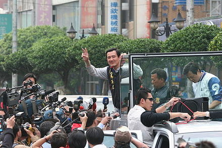 Ma Ying-jeou campaigning for the 2008 presidential election. 080321 - 馬英九 (2348700429).jpg