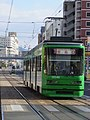 092 Hiroshima-Japan 2008-10.jpg