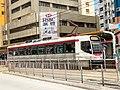 1062(061) MTR Light Rail 610 16-07-2020.jpg