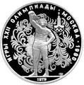 10 рублей гиря.PNG