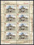 1192 (EUROPA. Palacy) - Sheet.jpg