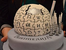 11th birthday of Serbian Wikipedia 001.JPG