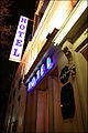 12eme-arrondissement-hotel.jpg