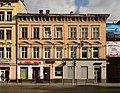 13 Torhova Street, Lviv (01).jpg