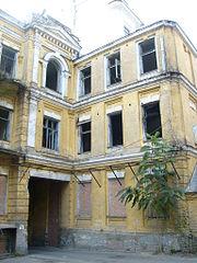 15-a Yaroslaviv Val, Kiev (Sikorsky House)