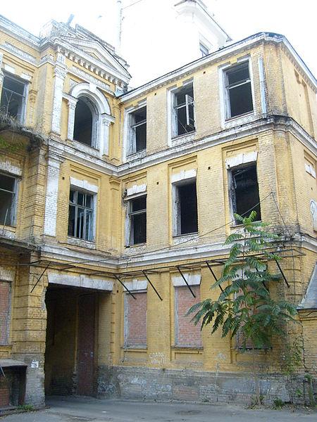 Файл:15-a Yaroslaviv Val, Kiev (Sikorsky House).jpg
