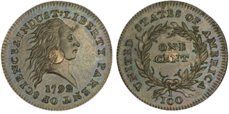 Silver center cent - The silver center cent was an early attempt to reduce the size of the cent while maintaining its intrinsic value.