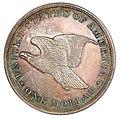 1839 P$1 Name Omitted (Judd-104 Restrike) (rev).jpg