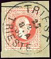1880 Triest 5kr Trieste.jpg