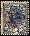 1919 25bani Romanian Levant Constantinopel Mi4.jpg